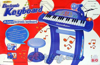 Electronic Keyboard (TIN) พร้อมไมโครโฟนและเก้าอี้ Stool