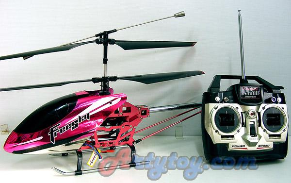 Freesky(FBNB) คอปเตอร์ 3.5CH ลำใหญ่ ขนาด 60 ซม. บินนิ่ง มี Gyro มีระบบช่วยลงจอด