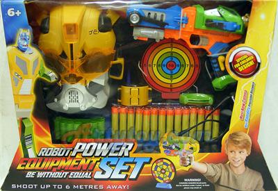 Robot Power Set (JEN) ชุดปืนยิงกระสุนโฟมแปลงร่างได้ พร้อมหน้ากากหุ่นโรบอต