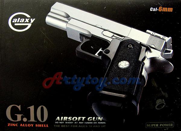 Airsoft Gun รุ่น G10 ทำจากโลหะ Zinc Alloy