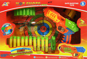 Hot Shot Pro (FJT) ปืนสั้นยิงกระสุนจุกยาง  อุปกรณ์ให้ครบชุด