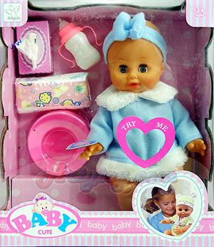 Baby Cute(UBN)  เด็กทารกน่ารักสำหรับให้คุณหนูๆเล่นเลี้ยงน้อง  อุ้มน้อง