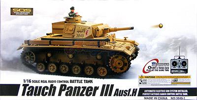รถถังบังคับ Tauch PanzerIII Ausf.H Scale1:16 มีควัน มีเสียงเครื่องยนต์ ยิงกระสุนได้