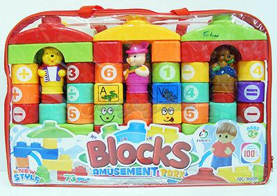 Block Amusement Park (MFLN) บล๊อคตัวต่อชิ้นใหญ่ จำนวน 73 ชิ้น