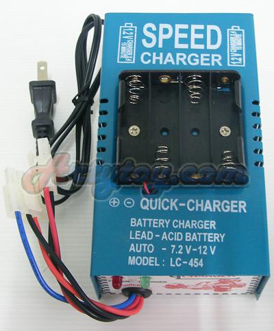 Super Charger(UNB) หม้อแปลงชาร์ตเร็วสำหรับชาร์ตแบต 7.2V - 12V
