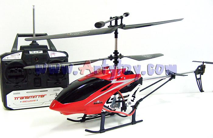 S36 Helicopter  ฮอ 3.5CH  ที่อึดที่สุด ตกได้ เหยียบได้ ไม่แตกไม่พัง