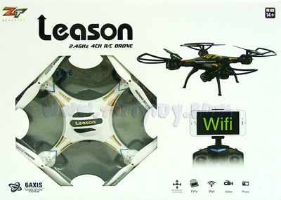 Leason LS129 (MTFN) 2.4GHz โดรน 4 ใบพัดลำขนาดกลาง เล่นง่าย บินนิ่ง ตีลังกาได้ 360 องศา