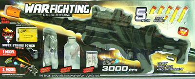 War Fighting (JIN) ปืนติดกล้องยิงกระสุนโฟมกระสุนน้ำ 2 in 1 อุปกรณ์ให้ครบชุด