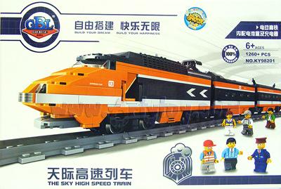 รถไฟตัวต่อ KY98201 (FNBN) เพลิดเพลินในการต่อและวิ่งได้จริง มีไฟมีเสียง