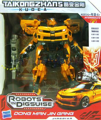 Bumblebee (MJTN) งานสวย มีอาวุธพร้อม สามารถแปลงร่างเป็นรถได้ ขนาดความสูง 23ซม.