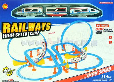 Railways High-speed CRH2  No.JY588(MINB) รถไฟเหาะตีลังกาชุดใหญ่ สวยงาม