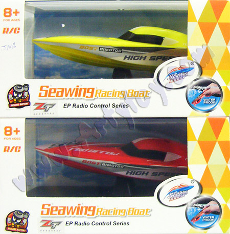 Seawing Racing Boat 1 (ZJNB) เรือ Mini Speed Boat 2 ใบพัดลำจิ๋ว 2.4GHz เล่นได้ทุกที่