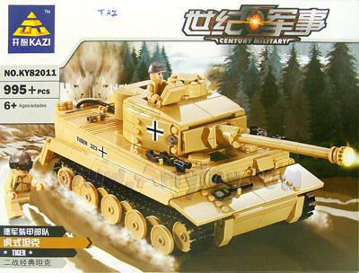 ตัวต่อชุดรถถัง German Tiger  No.KY82011(TAI)   จำนวน 995+ ชิ้น งานสวยมากๆ