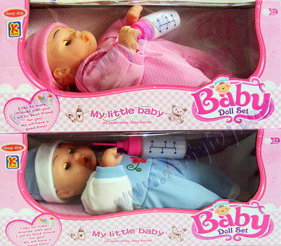 My Little Baby (UNB)  เด็กทารกน่ารักสำหรับให้คุณหนูๆเล่นเลี้ยงน้อง  อุ้มน้อง