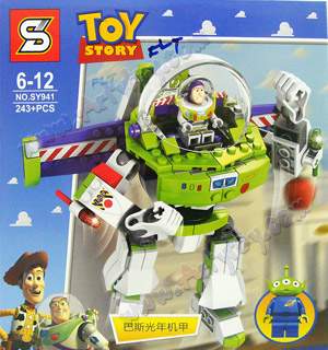 ตัวต่อหุ่นยนต์บัสไลท์เยียร์ จากการ์ตูนดัง Toy story จำนวน 243+ ชิ้น งานสวยมากๆ