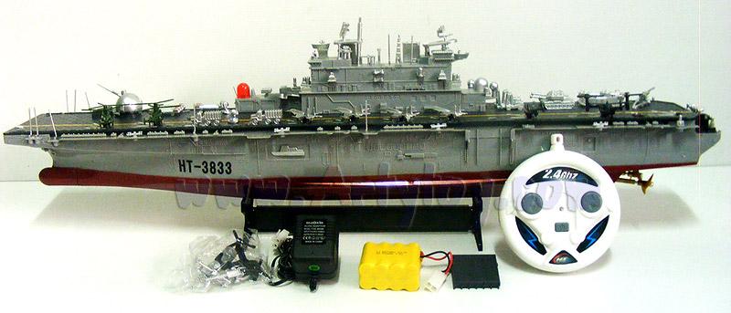 เรือรบ Amphibious Assult Ship HT-3833 (FJTN) สเกล 1/350  สัญญาณ 2.4GHz