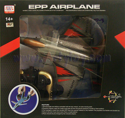 EPP Airplane (ZTNB)  4CH Mini Indoor Airplane ลำเล็กบินง่าย ไม่ต้องใช้พื้นที่เยอะ
