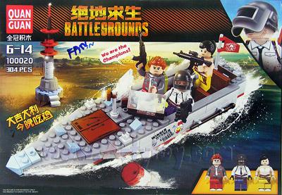 ตัวต่อเรือ Speed boat ตรวจการณ์ จำนวน 304 ชิ้น