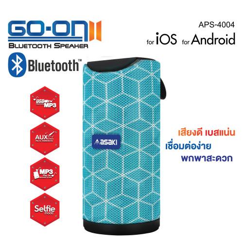 Asaki Bluetooth Speaker ลำโพงบลูทูธไร้สาย ทรงกระบอก ระบบ IOS&ANDROID เสียงใส เบสเเน่น
