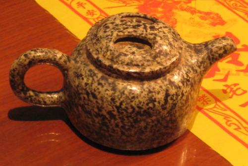กาน้ำชาหิน