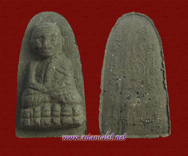 หลวงปู่ทวด, พระเครื่อง, หลวงปู่ทวดวัดช้างไห้ รุ่น นโม ร.ศ. ๒๑๕