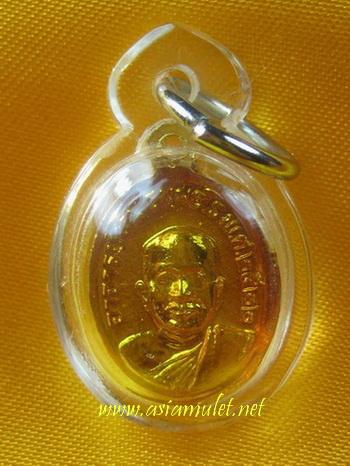 เหรียญเม็ดแตงรุ่นแรก อาจารย์นอง  ปี พ.ศ. ๒๕๒๒