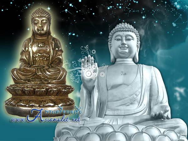 พระยูไล, พระบูชา, พระยูไลเนื้อเงิน หล่อตัน สวยได้สัดส่วน