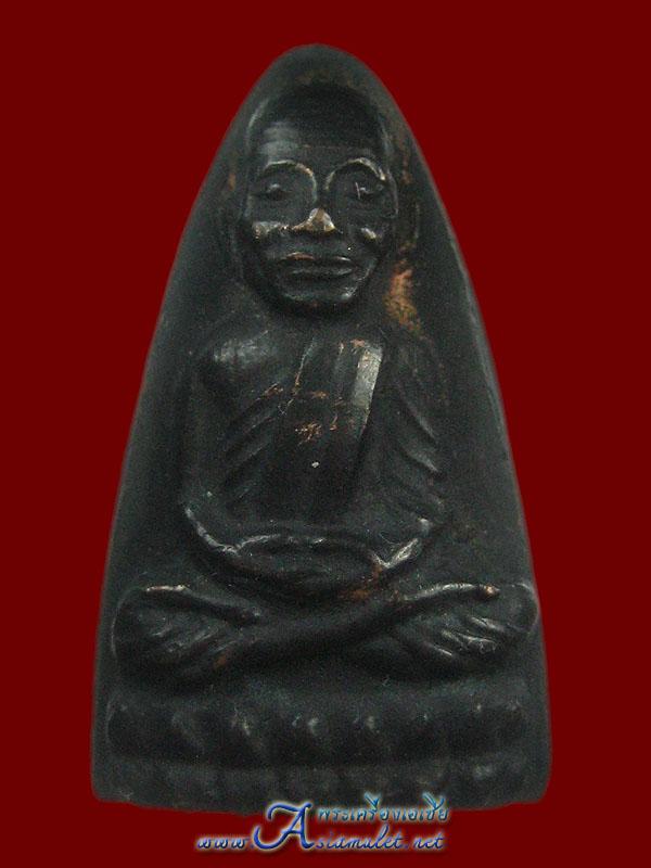 หลวงปู่ทวด หลังตัวหนังสือ ปี พ.ศ. ๒๕๒๔