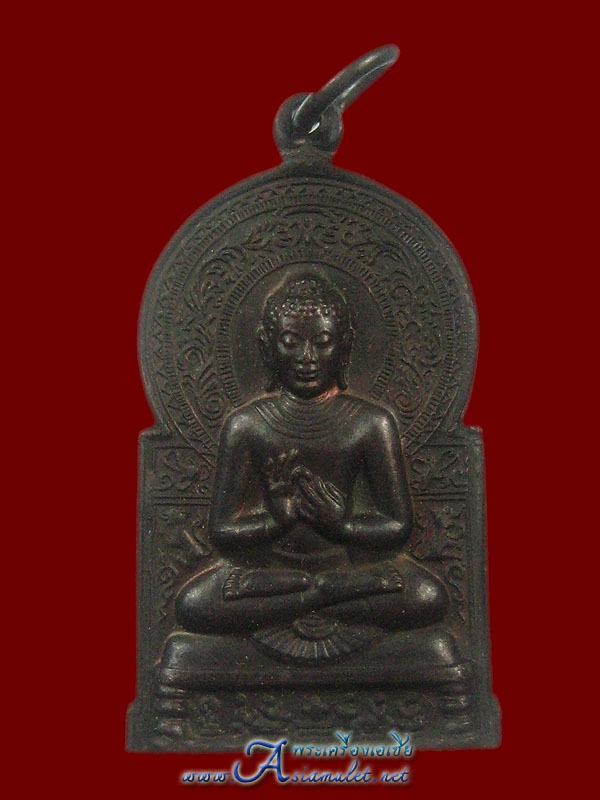 เหรียญพระพุทธ อาจาริยบูชา ๑๔ ตุลาคม ๒๕๓๕