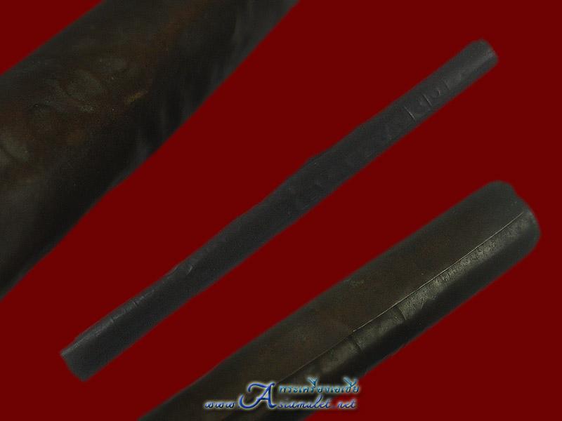 ตะกรุดทองแดง หลวงพ่อจง วัดหน้าต่างนอก ความยาว 5.3 นิ้ว