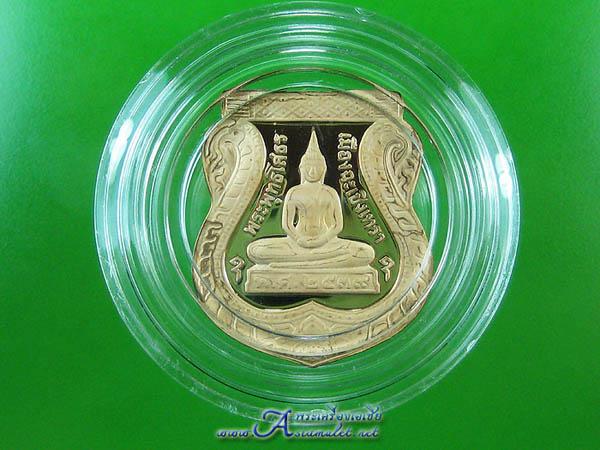 เหรียญขัดเงา ๓ มิติ เนื้อทองแดง พระพุทธโสธร รุ่นย้อนยุคสร้างโบสถ์