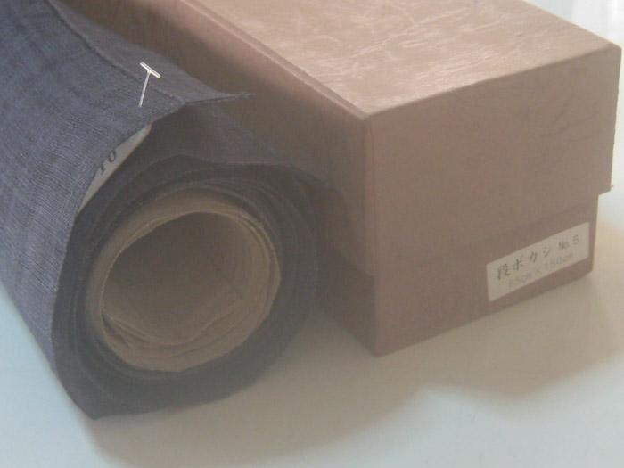 ผ้าใยกัญชง สีทูโทน เหลือง, น้ำเงิน ขนาดความกว้าง 85 ซม. x ความยาว 150 ซม. 4