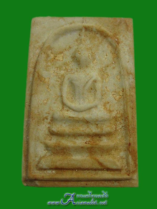 สมเด็จเกศทะลุซุ้ม สังฆาฎิโรยผงเก่า ญสส. ๘๔ แช่น้ำมนต์รุ่นแรก วัดบวรนิวสวิหาร ปี พ.ศ. ๒๕๐๔