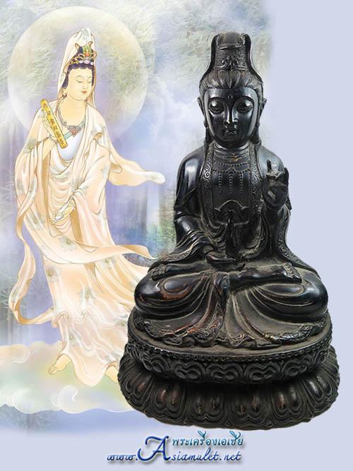 เจ้าแม่กวนอิม, กวนอิม, พระโพธิสัตว์กวนอิม, พระบูชาเจ้าแม่กวนอิมเนื้อทองเหลืองรมดำ