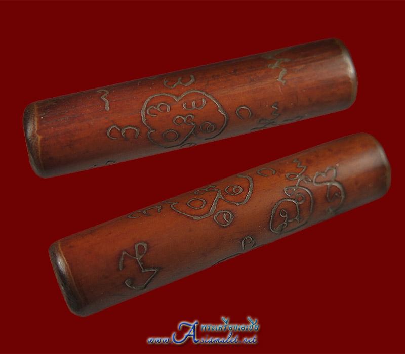 ตะกรุดไม้รวกมีจาร ขนาดความยาว 2 นิ้ว เส้นผ่าศูนย์กลาง 1 ซม.