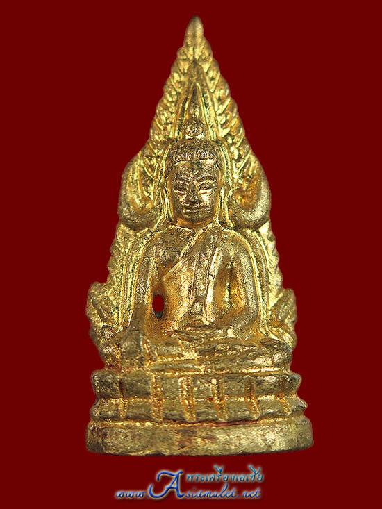 พระพุทธชินราชจอมไทย (รุ่น ๕ รอบอินโดจีน) เนื้อทองทิพย์แก่ทอง วัดสุทัศน์ฯ ปี พ.ศ. ๒๕๔๔