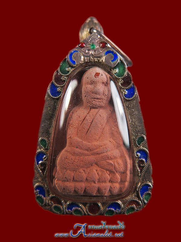 หลวงปู่ทวด (อ. นอง) ออกวัดประสาทบุญญาวาส ตะกรุดสามกษัตริย์ พร้อมกรอบ
