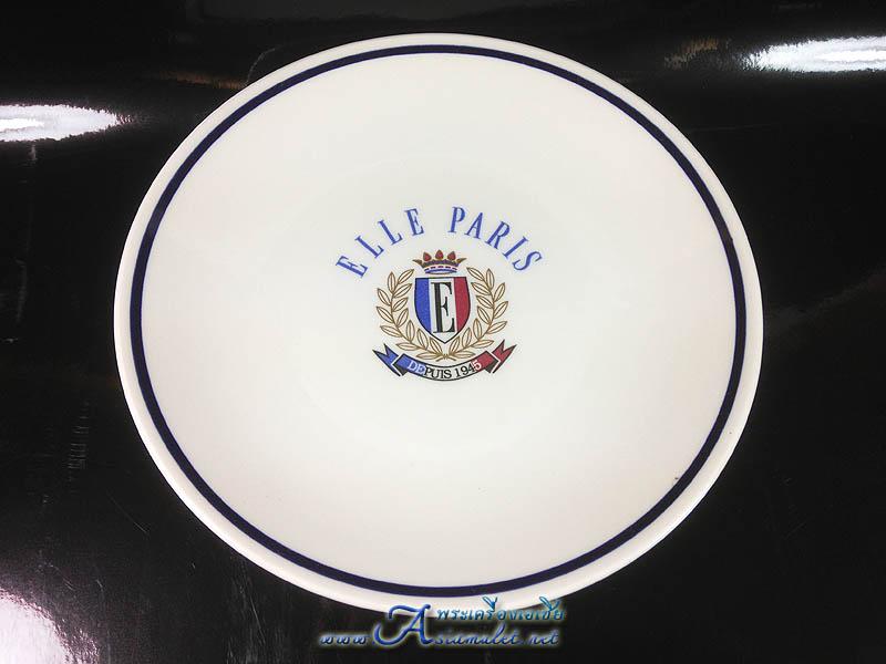 จานและถ้วยเซรามิค ELLE PARIS DEPUIS 1945