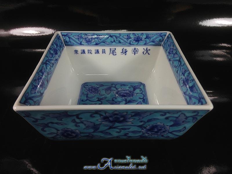 ถ้วยเซรามิค สมาชิกสภาญี่ปุ่น ขนาดความกว้าง 12 ซม. x ยาว 12 ซม.