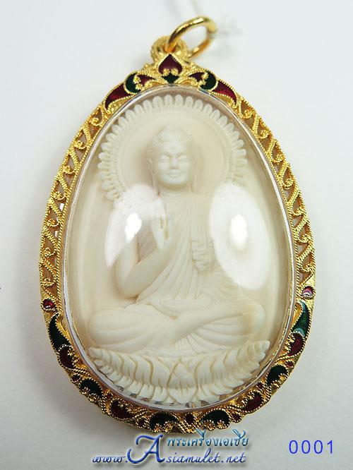 พระพุทธงาช้างปางประทานพร กรอบทอง