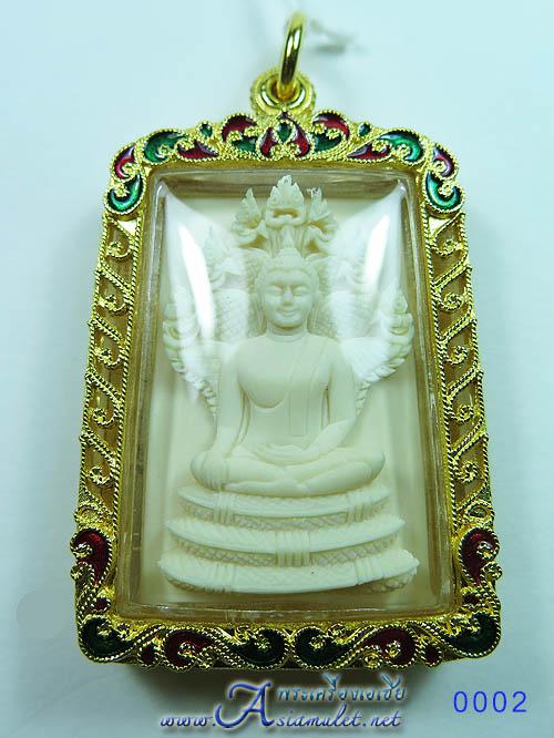 พระพุทธงาช้างปางนาคปรก กรอบทอง