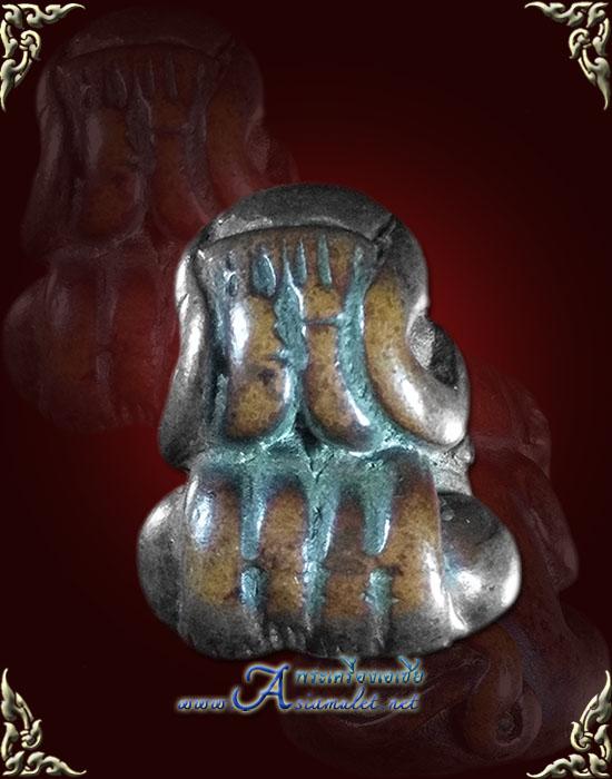 พระปิดตามหาอุตม์ เนื้อทองแดงเถื่อน  ศิลป์นครศรีธรรมราช ๑ ดอกจัน
