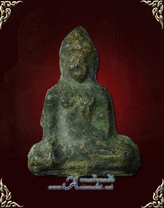 พระร่วงนั่ง (เทริดขนนก) สนิมแดง กรุลพบุรี
