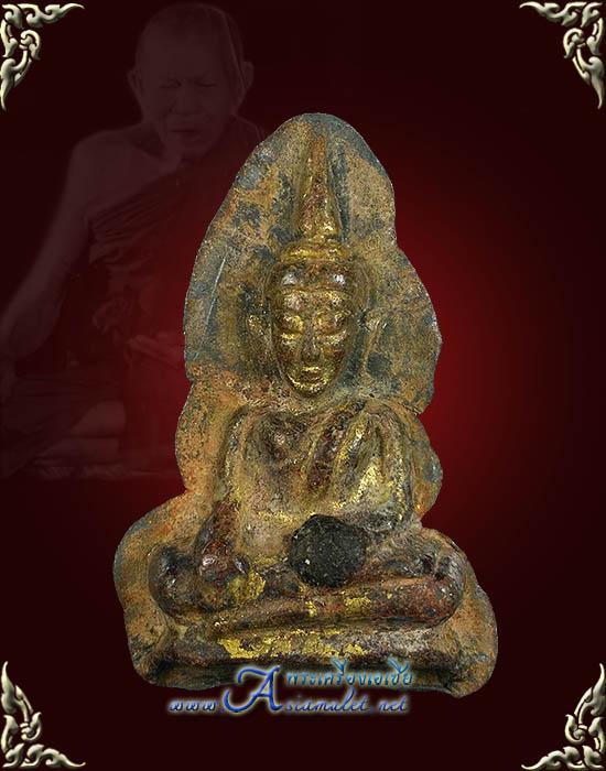 พระท่ากระดานหลวงพ่อนารถ วัดศรีโลหะราษฏร์บำรุง จ.กาญจนบุรี ปี ๒๕๒๐