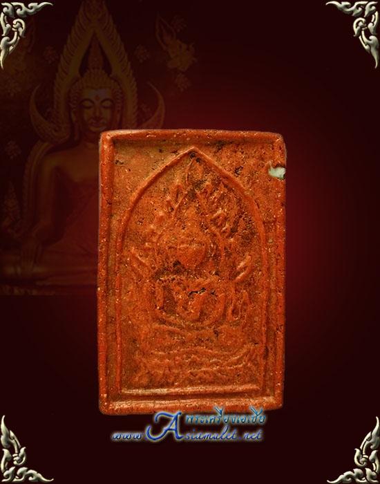 พระผงชินราช หลวงพ่อหม่น วัดคลองสิบสอง  ปทุมธานี