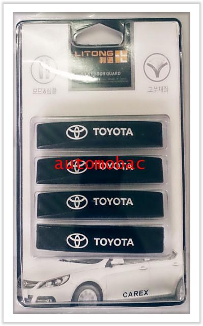 กันกระแทก ลาย เคฟล่า Toyota 4 ชิ้น