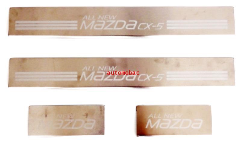 MAZDA CX-5 ชายบันไดสแตนเลส ยี่ห้อ OC