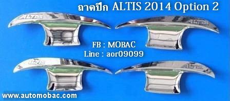TOYOTA ALTIS 2014 เบ้ามือเปิด มีปีก มีโลโก้ ชุบโครเมี่ยม ยี่ห้อ Option 2