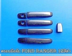 FORD RANGER 2012 ครอบมือจับ รมดำ