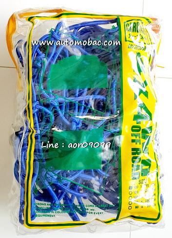 ตาข่ายคลุมสัมภาระ ขนาด 110x100 cm. CARGO NET สีน้ำเงิน มีความยืดหยุ่นสูง เหนียว แข็งแรงทนทาน